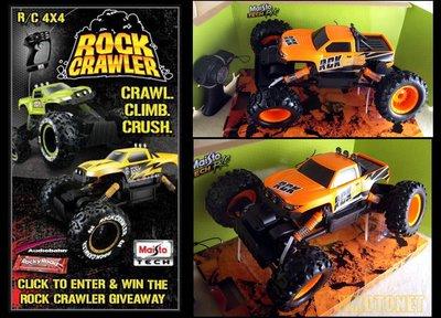 【魔玩達人】Maisto 1/16 81152 R/C Rock Crawler(橘)四驅無線三頻遙控大腳攀岩車【正版】