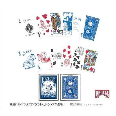 (現貨)【天天魔法】【S1350】正版撲克牌~哆啦A夢(小呵噹)撲克牌(與Bicycle公司合作出品)