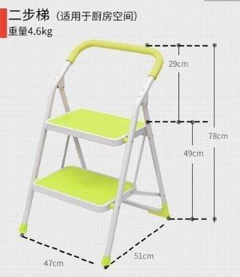 YEAHSHOP 鋁梯 奧鵬兩二步家用折疊小梯子梯椅兩用梯Y185