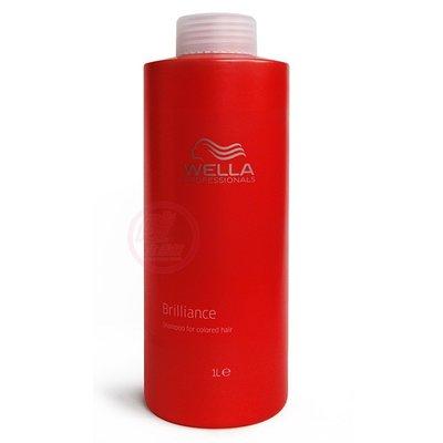 便宜生活館【洗髮精】WELLA 威娜 采鑽鎖色潔髮乳1000ml 染後持久鎖色保濕專用 全新公司貨 (可超取)