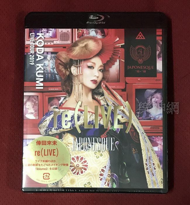 倖田來未KODA KUMI LIVE TOUR 2019 re(LIVE) JAPONESQUE 日版藍光Blu-ray