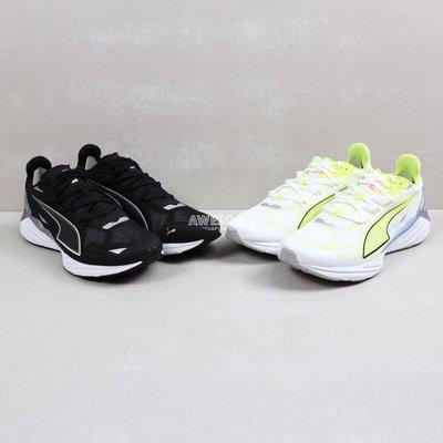 [歐鉉]PUMA ULTRARIDE 許光漢 羽量級 慢跑鞋 運動鞋 男鞋 193753-01 193753-02