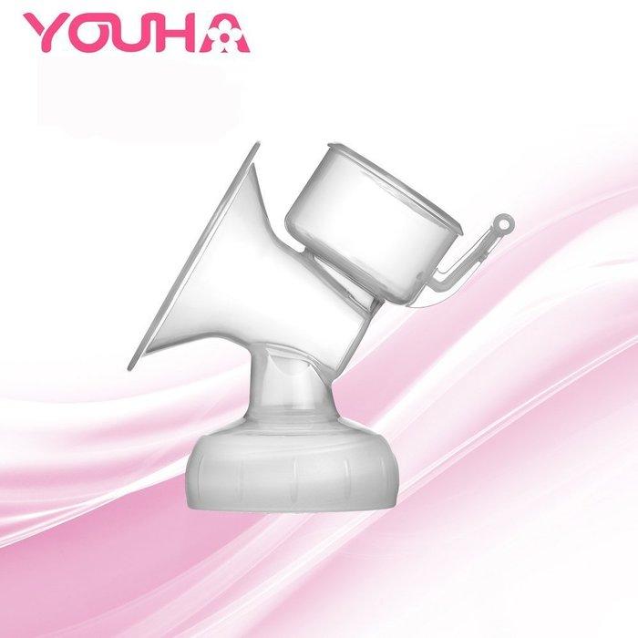 【喇叭罩】YOUHA專用配件 優合 優合 電動吸奶器 自動擠奶器 吸乳器 耗材可詢問  YH8006