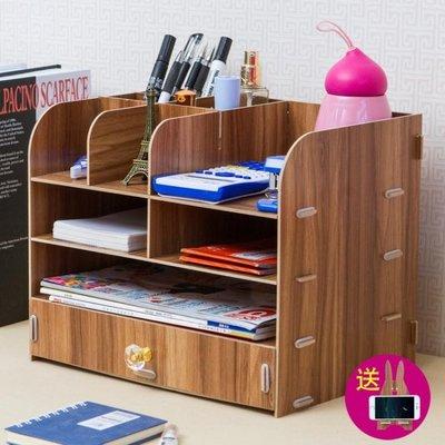 (全館免運)桌面收納盒文件架書架辦公用品抽屜式創意辦公桌收納置物架省空間—貝迪熊