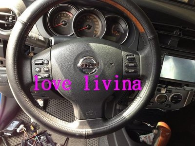[[娜娜汽車]] 日產 livina tiida 專用 方向盤音響快撥鍵+定速巡航