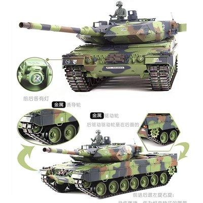 JHS((金和勝 玩具))1:16 德國 豹2A6 遙控戰車 4166