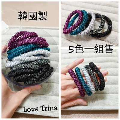 【Love Trina】0932-0110韓國空運✈️正韓。編織彈性髮束。不易鬆。不易斷。不咬髮。彈性佳-(1組5色售,不分售)