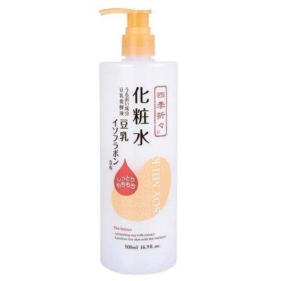 [霜兔小舖]日本代購 日本製  熊野  四季豆乳化妝水