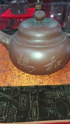 古典名家壺