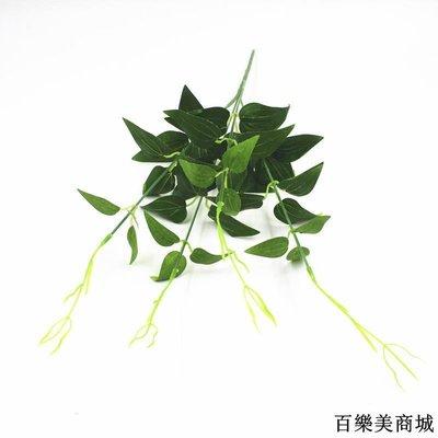 三件起出貨唷 仿真植物假花綠植盆栽插花裝飾配材綠葉蕨類葉子鐵線蓮葉鐵線蕨全店免運中