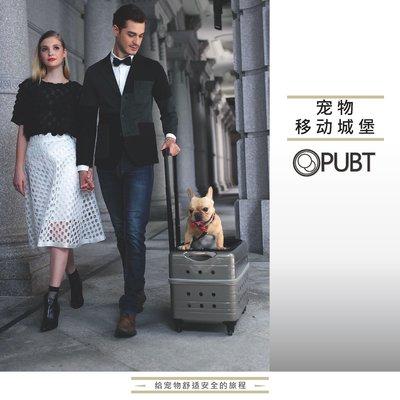 寵物推車Taiwan pet trolley bag dog cat go out portable cart Duke M+
