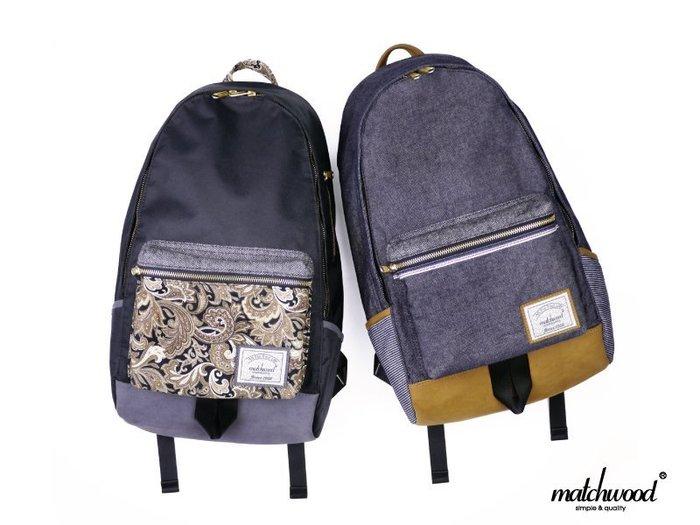 { POISON } MATCHWOOD INFANTRY 後背包 包身立體設計 17吋筆電夾層 丹寧布款