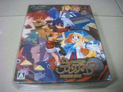 遊戲殿堂~PSP『魔界戰記 無限』日初回限定版全新品