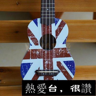 東風破-乐器 飛琴行 卡卡KAKA時尚 尤克里里ukulele 夏威夷兒童四弦小吉他-熱愛台