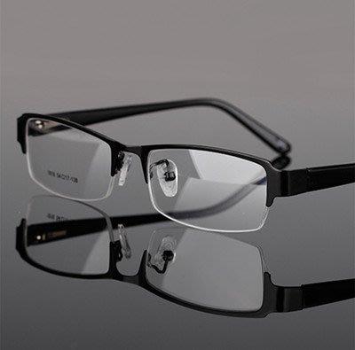 钛合金近视眼镜男款半框板材眼镜架弹簧腿