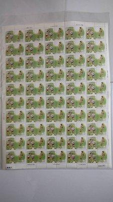 體育郵票(70年版) 足球大全張 全品