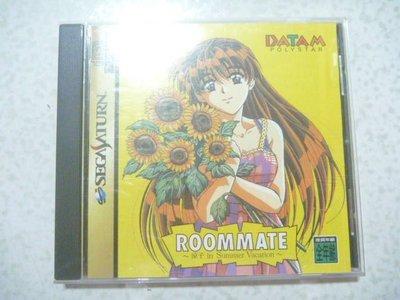 【~嘟嘟電玩屋~】SEGA SATURN 日版光碟 ~ ROOMMATE   涼子 暑假篇  .... 有側標