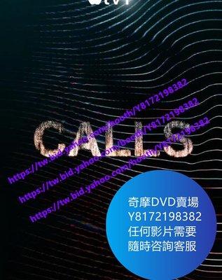 DVD 海量影片賣場 駭人來電/Calls  歐美劇 2021年