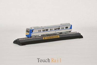 TRAIL 鐵支路 EMU 700型 電聯車紀念車 NS3514