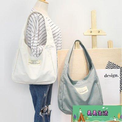 新款韓國帆布包百搭文藝帆布斜背包女帆布手提包袋女包【美美生活】