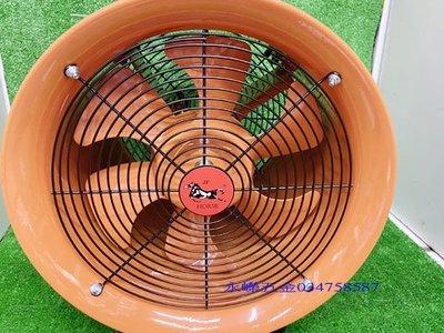 (含稅價)緯軒(底價3600不含稅)EZR-300A 12吋 抽送風機 鼓風機 550W 單售主機*1,可加購伸縮風管
