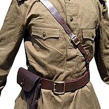 Obsolete Soviet Army/Air Force Officer Uniform Belt