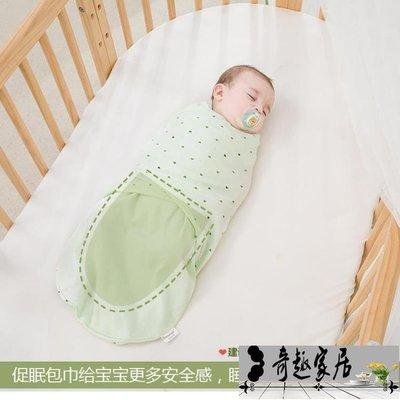 新生兒防驚跳嬰兒襁褓秋冬助眠包巾寶寶睡...
