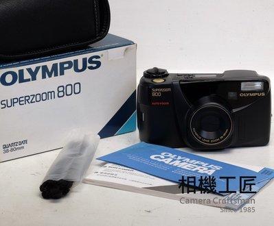 ※相機工匠¥免運商店-分期零利率※ A+類 OLYMPUS zoom 800*