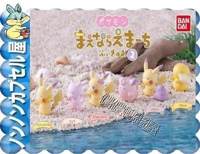 【儂儂轉蛋屋三館】『現貨扭蛋』BANDAI 神奇寶貝 精靈寶可夢排隊公仔P2~全6款~整套販賣優惠(ko.73)