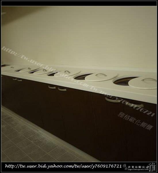 【雅格廚櫃】工廠直營~廚櫃、廚具、流理台、人造石、崁入式垃圾桶、美耐門板