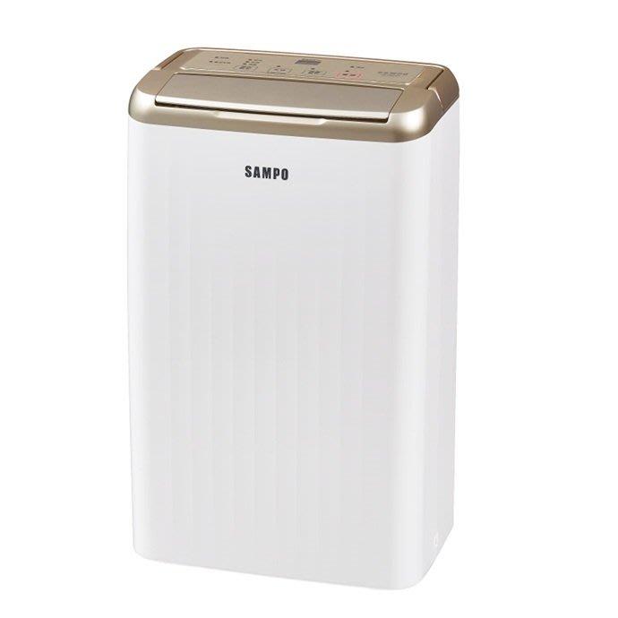 【退貨物稅500 元】*~新家電錧~* 【SAMPO 聲寶】[ AD-WB712T ]空氣清淨除濕機