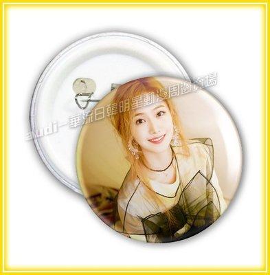 【現貨】GFriend 7.5公分 7.5cm 胸章(任選買6送1) 胸章 胸針 Sowon SinB Yerin 徽章