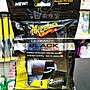 『油夠便宜』Meguiar's Ultimate Black Tri...