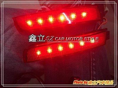 ※ 鑫立汽車精品 ※ 特價 SENTRA livina juke ROGUE fx35 二段式 LED 保桿燈 後保燈
