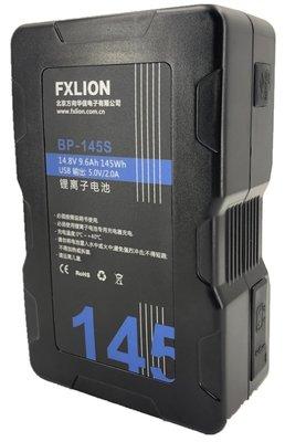 九晴天(租電源,租電池) 方向 BP-145S v-lock 電池出租(145W)不單租