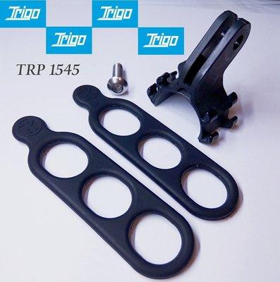 Trigo TRP1704 速扣 Gopro 燈夾/號碼夾雙用 Garmin Bryton延伸座可用 碼錶座