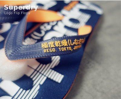 Myplace.com 代購 / 人字拖【Superdry Flip Flops】