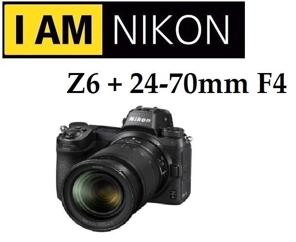 (名揚數位) NIKON Z6 + Z 24-70 F4 S 標準鏡組 國祥公司貨 台灣保固一年 官網登錄在送好禮