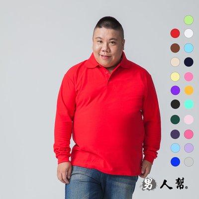 【男人幫大尺碼】P2169*加大尺碼【網眼純棉高磅數素色POLO衫】MIT 台灣製 / 抗菌