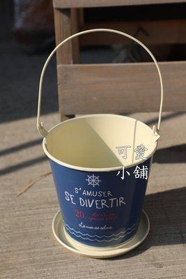 台中 ☆可愛小舖家俱家飾 ☆鄉村風藍色油漆桶鐵製花器小物桶鐵桶居家花園臥房筆筒小物桶