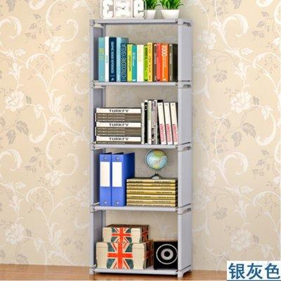 組裝書架簡易五層置物架自由好組實用環保書架層架(任選1組)_☆找好物FINDGOODS☆