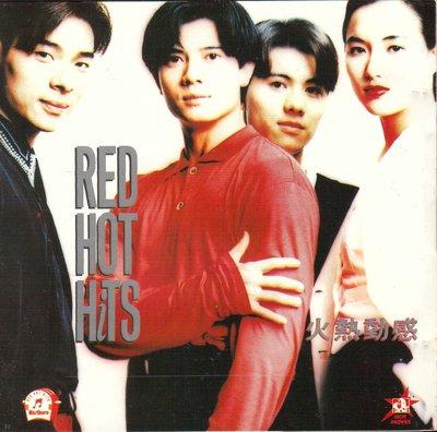 郭富城. 鄭秀文. 許志安. 梁漢文. 火熱動感RED HOT HiTS 無IFPI CD