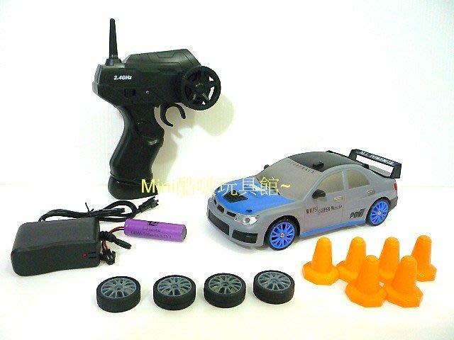 1/24 1:24-2.4G遙控 充電遙控甩尾車/遙控車/漂移車可換胎~速霸陸