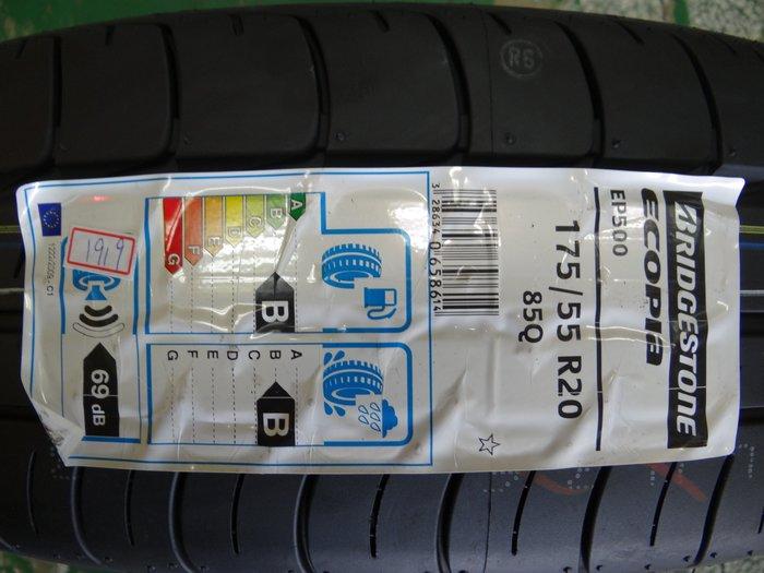 {順加輪胎}普利司通ECOPIA EP500 175/55/20 BMW i3 原廠配車胎 另有155/60/20