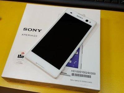 @@4G全頻手機低價出清@@保存不錯.時尚.簡約蘋果綠的 Sony Xperia C3...所有門號都可以使用.簡單.