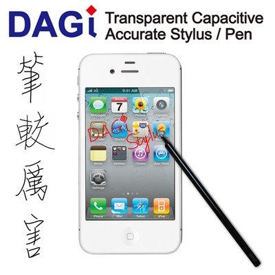 iPhone X iXS Max XR 8 i6 iPad Air Mini 通用之透明電容觸控筆-Dagi P301