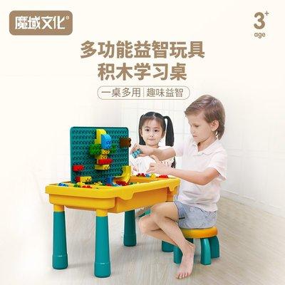 吖吖雜貨店*2-3歲寶寶學習早教兒童積木桌拼裝拼插多功能桌子益智玩具大顆粒優惠推薦