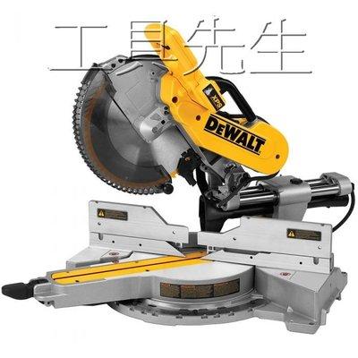 含稅價/DWS780【工具先生】美國 DEWALT 得偉 雙軸 滑軌式 12吋 木工 角度切斷機/皮帶轉動