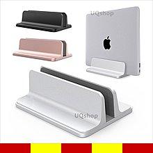 現貨 筆電架 直立式 筆電支架 鋁合金 立式收納支架 金屬 筆電 收納 桌上 MacBook支架 筆電立架 筆電立式支架