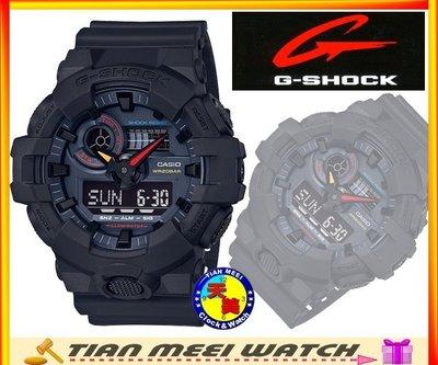 【全新CASIO原廠貨】【天美鐘錶店家直營】【下殺↘超低價有保固】G SHOCK 新款 GA-700BMC-1A 運動錶
